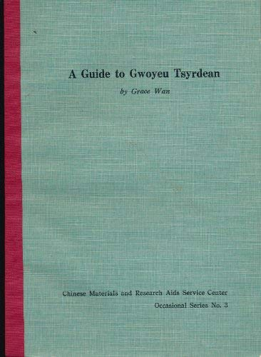 Image for A Guide to Gwoyeu Tsyrdean (Chinese Materials and Research Aids Service Center, Occasional Series No. 3) (English and Mandarin Chinese Edition)